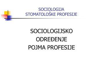 SOCIOLOGIJA STOMATOLOŠKE PROFESIJE