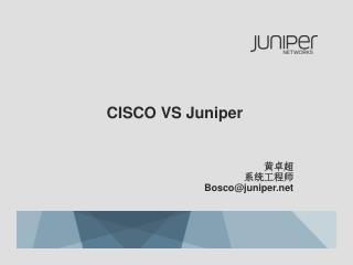 CISCO VS Juniper