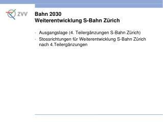 Bahn 2030 Weiterentwicklung S-Bahn Zürich