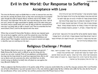 Evil in the World: Our Response to Suffering