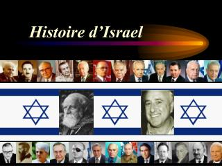 Histoire d'Israel