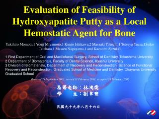 Evaluation of Feasibility of Hydroxyapatite Putty as a Local  Hemostatic Agent for Bone