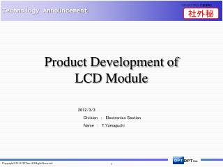 Product Development of LCD Module