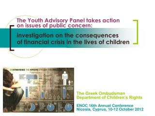 The Greek Ombudsman Department of Children's Rights