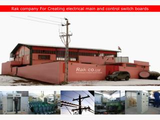 Rak company For Creating electrical main and control switch boards