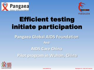 Efficient testing initiate participation