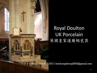 Royal Doulton  UK Porcelain 英國皇家道爾頓瓷器