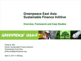 Greenpeace East Asia Sustainable Finance Inititive