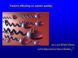 Factors affecting on semen quality