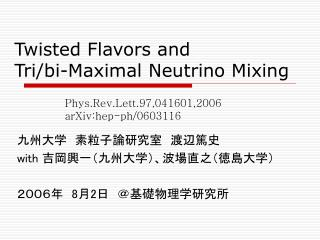 Twisted Flavors and  Tri/bi-Maximal Neutrino Mixing