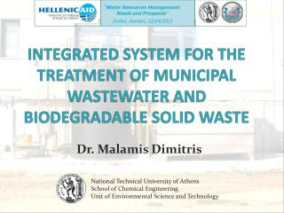 INTEGRATED SYSTEM FOR THE TREATMENT OF MUNICIPAL WASTEWATER AND BIODEGRADABLE SOLID WASTE