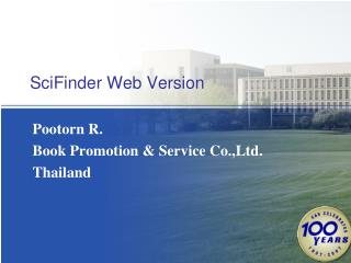 SciFinder Web Version