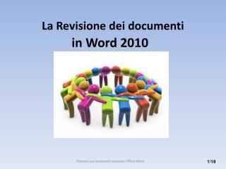 La Revisione  dei documenti