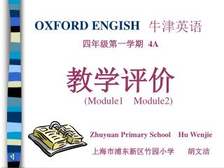 OXFORD ENGISH