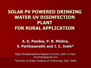SOLAR PV POWERED DRINKING WATER UV DISINFECTION PLANT  FOR RURAL APPLICATION