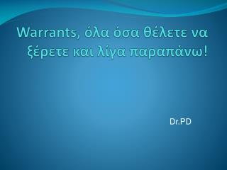 Warrants , όλα όσα θέλετε να ξέρετε και λίγα  παραπάνω!