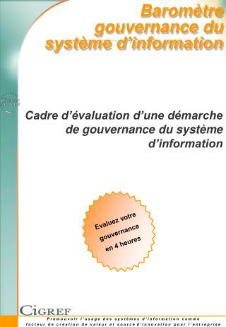 Baromètre gouvernance du système d'information