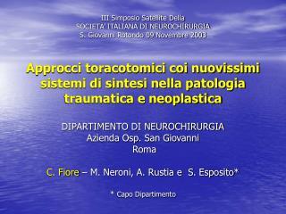 DIPARTIMENTO DI NEUROCHIRURGIA Azienda Osp. San Giovanni   Roma