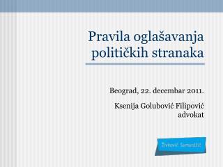Pravila ogla š avanja   političkih stranaka