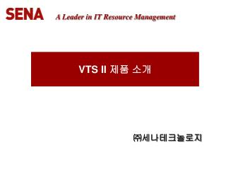 A Leader in IT Resource Management