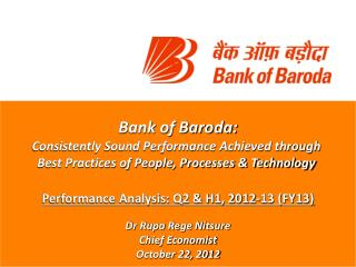 Bank of Baroda: Consistently Sound Performance Achieved through