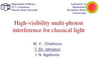 High-visibility multi-photon interference for classical light