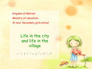Kingdom of Bahrain Ministry of education Al-noor Secondary girls school