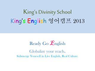 K ing's Divinity School K i n g ' s E n g l i s h 영어캠프 2013
