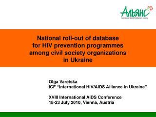 """Olga Varetska ICF """"International HIV/AIDS Alliance in Ukraine"""""""