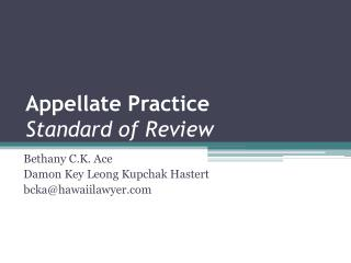 Appellate Practice Standard of Review