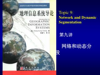Topic 9:  Network and Dynamic Segmentation