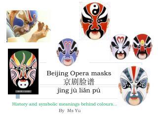 Beijing Opera masks 京剧脸谱 jīng  jù liǎn pú