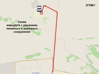 Схема  маршрута с указанием линейных и дорожных сооружений