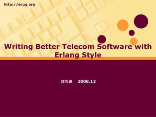 Writing Better Telecom Software with Erlang Style
