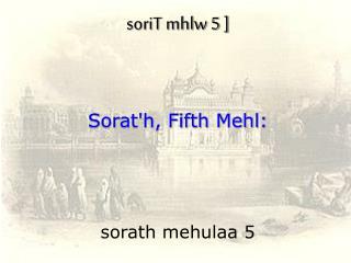 sorath mehulaa 5