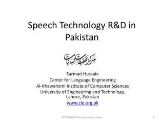 Speech Technology R&D in Pakistan