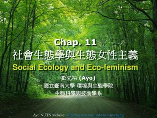Chap. 11 社會生態學與生態女性主義 Social Ecology and Eco-feminism