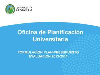 Oficina de Planificación Universitaria