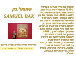 SAMUEL BAK