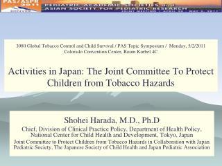 Shohei Harada, M.D., Ph.D