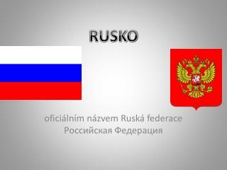 oficiálním názvem Ruská federace  Российская Федерация