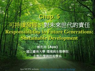 Chap. 5  可持續發展: 對未來世代的責任 Responsibilities to Future Generations: Sustainable Development