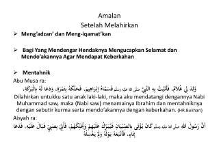 Amalan Setelah Melahirkan Meng'adzan '  dan Meng-iqamat'kan