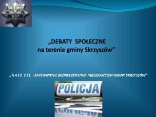 """""""DEBATY  SPOŁECZNE   na terenie gminy Skrzyszów"""""""