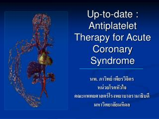 Up-to-date : Antiplatelet Therapy for Acute Coronary Syndrome