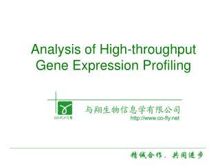 Analysis of High-throughput Gene Expression Profiling