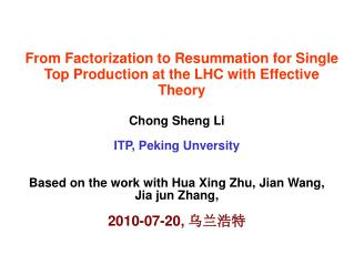 From  Factorization  to  Resummation for Single Top Production at  t he LHC with Effective Theory