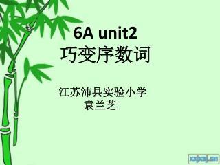 6A unit2 巧变序数词