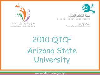 2010 QICF Arizona State University