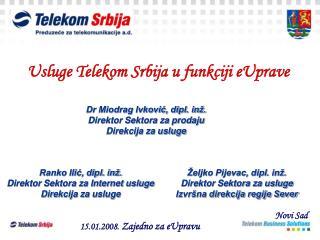 Usluge Telekom Srbija u funkciji eUprave